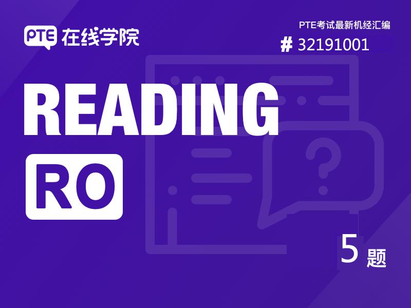 【Reading-RO】PTE考试最新机经 #32191001