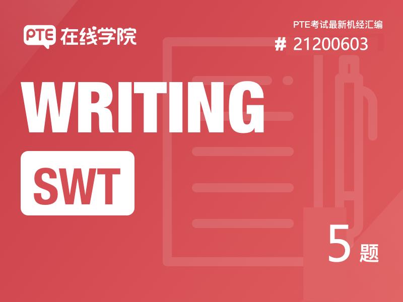 【Writing-SWT】PTE考试最新机经 #21200603
